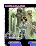 Truyện tranh Battle Angel Alita - Last Order - Tập 1