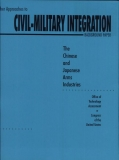other approaches to civil military integration