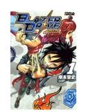 Truyện tranh  Blazer Drive - Tập 1