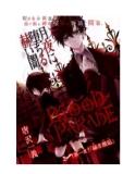 Truyện kinh dị Blood Parade - Tập 2