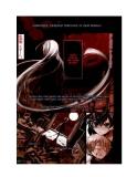Truyện kinh dị Blood Parade - Tập 5
