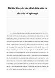 Bài thơ Đồng chí của Chính Hữu nhìn từ cấu trúc và ngôn ngữ