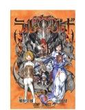 Truyện tranh  Blue Dragon: Ral Ω Grado - Tập 7