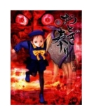 Truyện tranh Bokura ga Ita (Tình Yêu Học Trò) - Tập 15