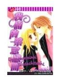 Truyện tranh Bokura ga Ita (Tình Yêu Học Trò) - Tập 9