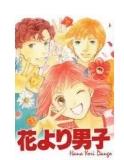 Truyện tranh Boys Over Flowers (Con Nhà Giàu) - Tập 38