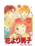 Truyện tranh Boys Over Flowers (Con Nhà Giàu) - Tập 6