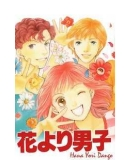Truyện tranh Boys Over Flowers (Con Nhà Giàu) - Tập 22