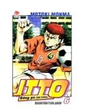 Truyện tranh Buttobi Itto (Jindo, Đường Dẫn Đến Khung Thành) - Tập 12