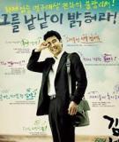 30 cụm khẩu ngữ vui thường dùng trong tiếng Hàn