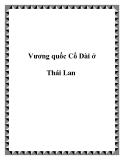 Vương quốc Cổ Dài ở Thái Lan