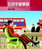 Speak Mandarin in Five Hundred Words - Lesson 11