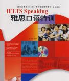 Ebook IELTS Speaking - Mat Clark