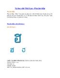 Tự học chữ Thái Lan - Phụ âm thấp
