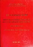 Luận văn: Định hướng và giải pháp xuất khẩu dầu thô của Việt Nam trong những năm tới