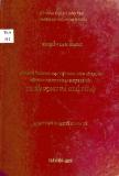 Luận văn Thạc sĩ Kinh tế: Quan hệ thương mại Việt Nam - Hoa Kỳ sau khi hiệp định thương mại được ký kết. Triển vọng và giải pháp
