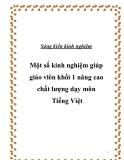 Sáng kiến kinh nghiệm: Một số kinh nghiệm giúp giáo viên khối 1 nâng cao chất lượng dạy môn Tiếng Việt