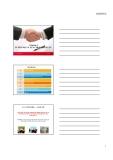 Bài giảng Quản trị nhân lực (Thái Thu Thủy) - Chương 4 Tuyển mộ và lựa chọn nhân lực
