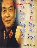 Cuộc thi tìm hiểu 60 năm chiến thắng Điện Biên Phủ (7/5/1954-7/5/2014)