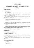 Giáo án GDCD 7 bài 17: Nhà nước Cộng hòa xã hội chủ nghĩa Việt Nam