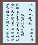Cổ thi tác dịch Tập 2 - Thái Bá Tân