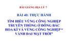 Bài giảng Địa lý 7 bài 40: Thực hành Tìm hiểu vùng công nghiệp truyền thống ở Đông Bắc Hoa Kì và vùng công nghiệp Vành đai Mặt Trời