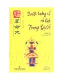 Ebook Thuật tướng số cổ đại Trung Quốc - Hồng Phi Mô & Khương Ngọc Trân