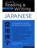 A Guide to Reading and Writing Japanese - Giáo trình cách đọc và viết  Kanji - phần 1