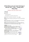 Đề thi kiểm tra học kì I môn Vật lý lớp 11 năm học 2013 – 2014 – Trường THPT Đồng Tháp