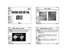 Bài giảng Kỹ thuật xử lý nước thải: Chương 4  - GV. Trần Thị Ngọc Diệu