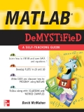 Ebook Matlab Demystified