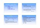 Bài giảng Hóa học đại cương: Chương II - ThS. Nguyễn Vinh Lan