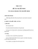 Giáo án bài 13: Đề văn thuyết minh và cách làm bài văn thuyết minh - Ngữ văn 8