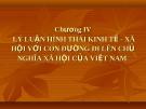 Bài giảng Triết học (cao học): Chương IV - PGS.TS. Phạm Công Nhất