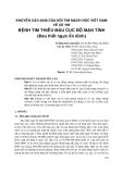 Khuyến cáo 2008 của Hội tim mạch học Việt Nam về xử trí bệnh tim thiếu máu cục bộ mạn tính (Đau thắt ngực ổn định)