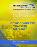 Ebook The complete training manual