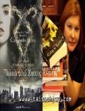 Ebook Tiểu thuyết Thành phố Xương - Cassandra Clare