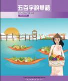 500 chữ ngôn ngữ Tiếng Hoa : Phần 1