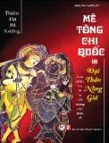 Truyện ngắn Mê Tông Chi Quốc: Tập 3
