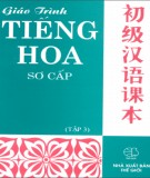 Giáo trình Tiếng Hoa sơ cấp Tập 3: Phần 1 - Vũ Lê Anh (biên dịch)