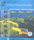 Giáo trình Tiếng Hoa sơ cấp Tập 2: Phần 1 - Vũ Lê Anh (biên dịch)