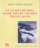 Ebook Lý luận văn học, nghệ thuật cổ điển Trung Quốc: Phần 1 - Khâu Chấn Thanh
