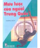 Ebook Mưu lược của người Trung Quốc: Phần 1 - Vương Địch (biên soạn)