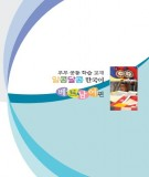 Tự học Tiếng Hàn trong gia đình: Phần 2