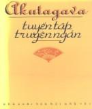 Ebook Tuyển tập truyện ngắn: Phần 2 - Akutagava
