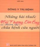 Những bài thuốc Hải Thượng Lãn Ông và Hoa Đà chữa bệnh cứu người - Đông y trị bệnh: Phần 2