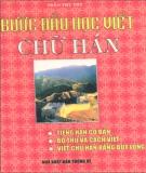 Ebook Bước đầu học viết chữ Hán: Phần 1 - Trần Thy Thy