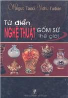Ebook Từ điển nghệ thuật gốm sứ thế giới: Phần 1 - Waiguo Taoci Yishu Tudian
