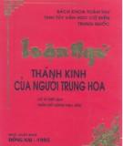 Thánh kinh của người Trung Hoa - Luận ngữ: Phần 1