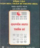 Ebook Quyền mưu thần bí: Phần 2 - Triệu Quốc Hoa, Lưu Kiến Quốc